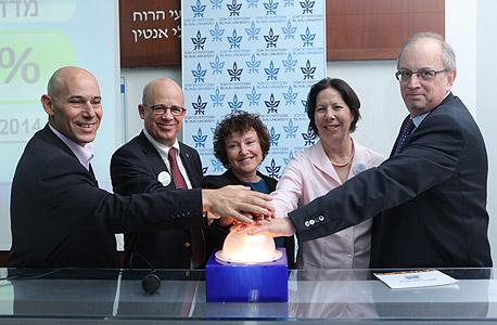 קרנית פלוג פתיחת מסחר באוניברסיטת תל אביב, צילום: עמית שעל