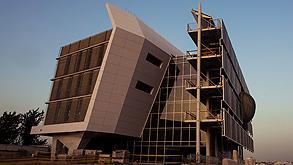 בניין פורטר, צילום: תומי הרפז
