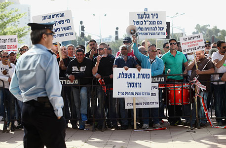 עובדי כיל מפגינים בבאר שבע היום