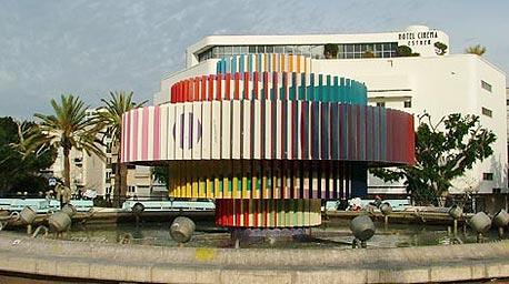 כיכר דיזנגוף, תל אביב