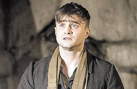 the cripple of inishmaan. אי קטן