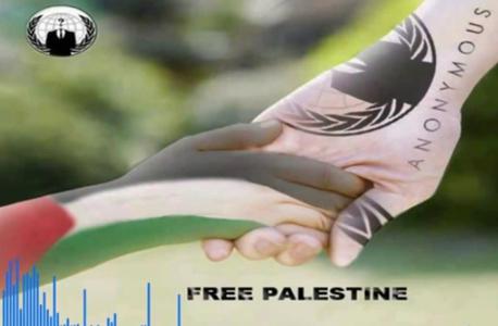 ההאקרים תקפו עם שחר: תנועת אנונימוס פגעה באתרים ישראלים