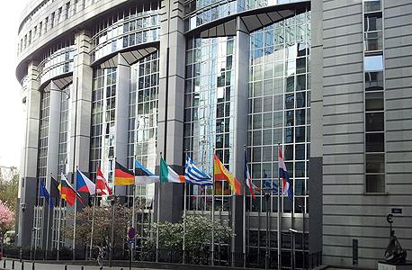 הפרלמנט האירופי בבריסל