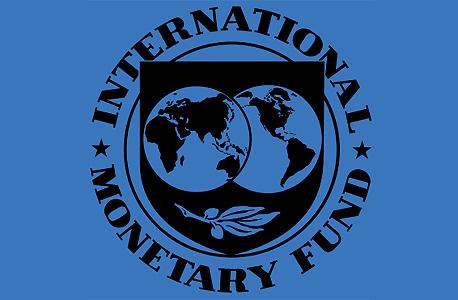 קרן המטבע הבינלאומית IMF