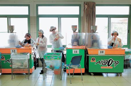 מוסף 10.4.14 מחפשים אקזיט מרכז עבודה שיקומית, צילום: עמית שעל