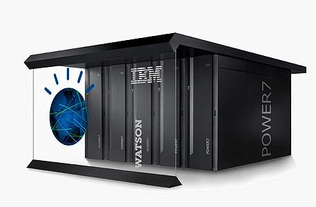 ווטסון. מחשב העל של IBM, צילום: יבמ