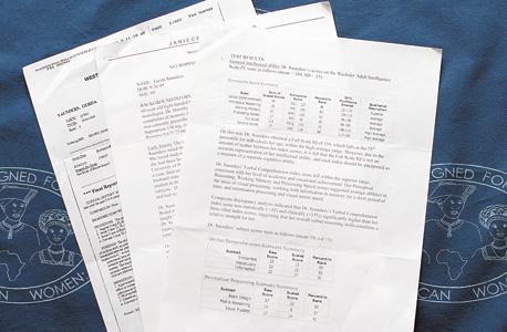 2010/ תוצאות ה-MRI והמבחנים הנוירולוגיים. האבחנה מסתכמת בשתי מילים: אני מדמנטת