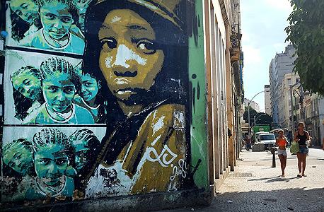 שכונה בריו דה ז