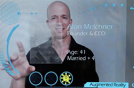"""מנכ""""ל WakingApp, אלון מלכנר, צילום: עמית שעל"""