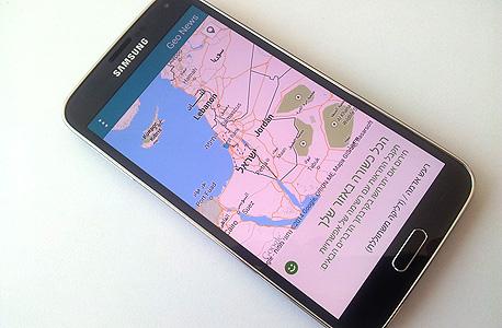 סמסונג אפליקציות גלקסי, צילום: ניצן סדן
