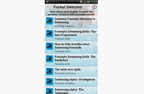 pocket swimmer