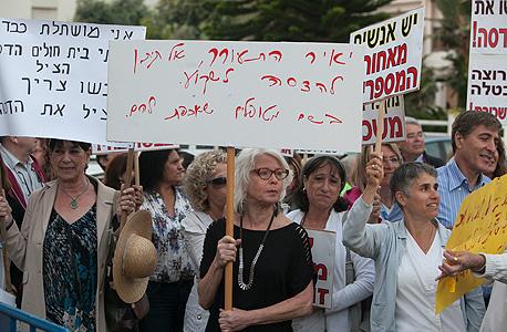 הפגנה של עובדי הדסה מול ביתו של שר האוצר יאיר לפיד ב תל אביב, צילום: ענר גרין
