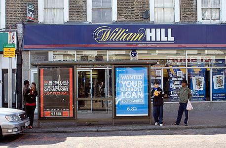חנות של וויליאם היל בלונדון, צילום: Flickr / Fabio Venni