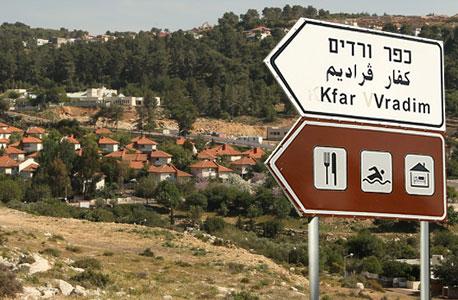 כפר ורדים, צילום: אלעד גרשגורן