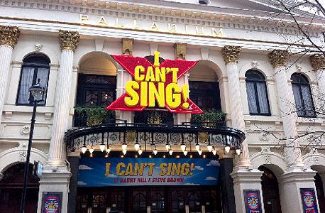 המחזמר של סיימון קאוול על 'אקס פקטור' יורד מהבמה אחרי חודש בלבד