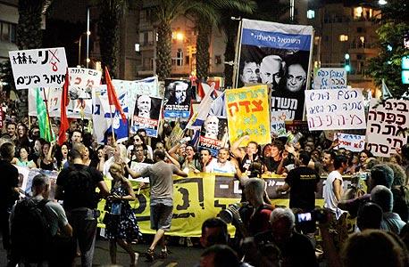 הפגנה במחאה החברתית בתל אביב 2011
