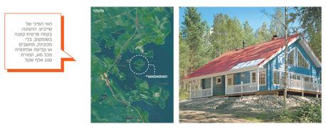 , צילום: Timber-Hirsi, maps.google.com