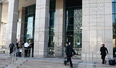 משרדי מס הכנסה בתל אביב. הזדמנות חד-פעמית, עד סוף השנה