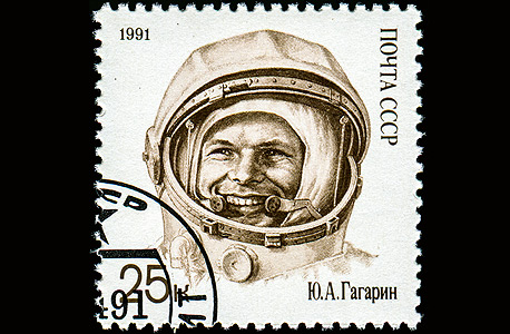 בול של הקוסמונאוט יורי גגארין. פתח עידן חדש בחקר החלל, צילום: שאטרסטוק