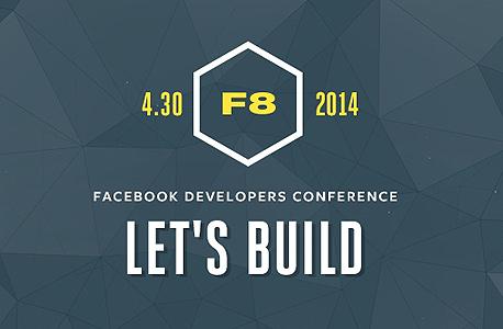 חדש מפייסבוק: כניסה אנונימית לאפליקציות, שליטה משופרת בפרטיות