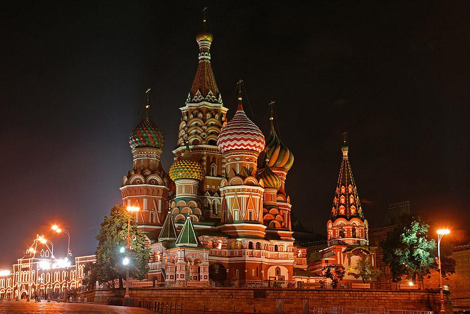 צילום: cc by Asguskov