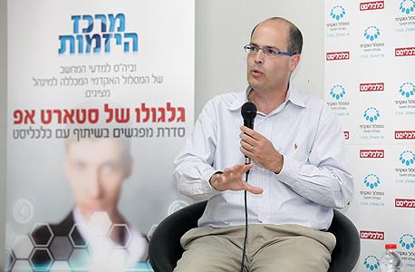 אבי חסון, המדען הראשי במשרד הכלכלה, צילום: אוראל כהן