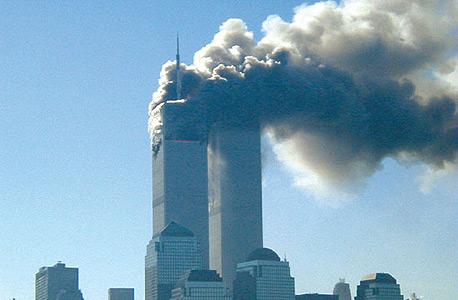פיגוע ה-11 בספטמבר