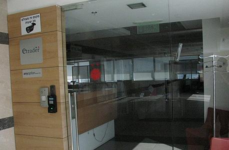 משרדי  AnyOption