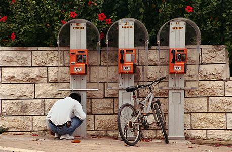 עובד זר, צילום:  אופיר יעקובי
