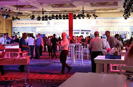 באי הוועידה, צילום: נמרוד גליקמן