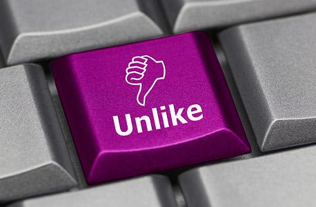 unlike פייסבוק לא אוהב, צילום: שאטרסטוק