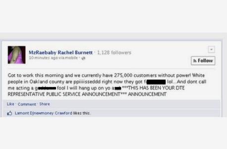פייסבוק פוסט רייצ'ל בארנט שירות לקוחות