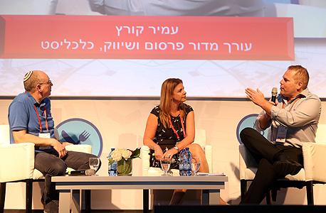 הוועידה לעסקים קטנים ובינוניים פאנל עמיר קורץ ענת גבריאל יוניליוור ישראל אבי כץ קופיקס, צילום: נמרוד גליקמן