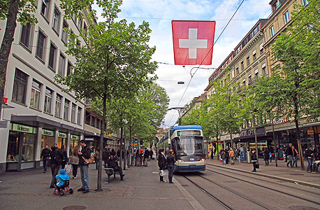 ציריך, שווייץ
