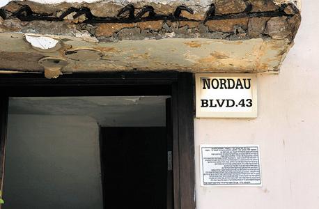 שדרות נורדאו 43, צילום: עמית שעל