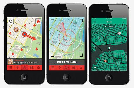 מוסף שבועי 22.05.14 אייפון אפליקציה קלואק ספליט