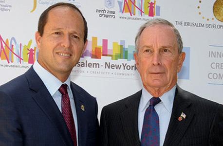 מייקל בלומברג וראש עיריית ירושלים ניר ברקת במשכנות שאננים, היום
