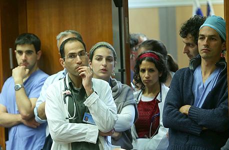רופאי הדסה (ארכיון), צילום: אלכס קולומויסקי