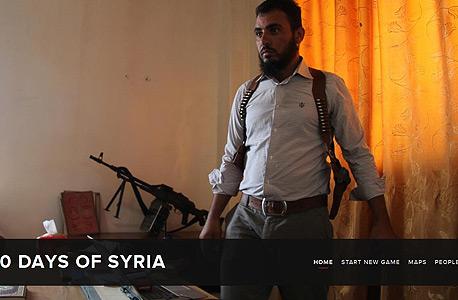 מלחמת האזרחים בסוריה: גרסת ההרפתקה הטקסטואלית