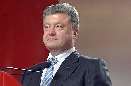 פטרו פורושנקו, נשיא אוקראינה, צילום: איי אף פי