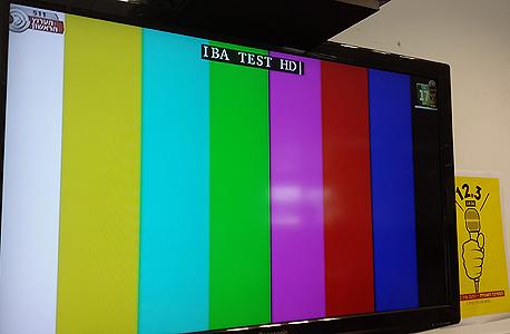 לראשונה מאז תחילת המאבק: עובדי רשות השידור מחשיכים את המסך