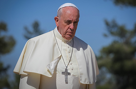 האפיפיור פרנסיסקוס, צילום: אורי לנץ