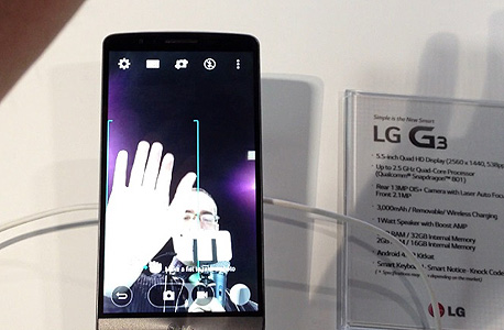 LG G3 הצצה ראשונה 7, צילום: עומר כביר