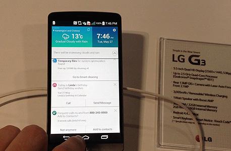 LG G3 הצצה ראשונה 9, צילום: עומר כביר
