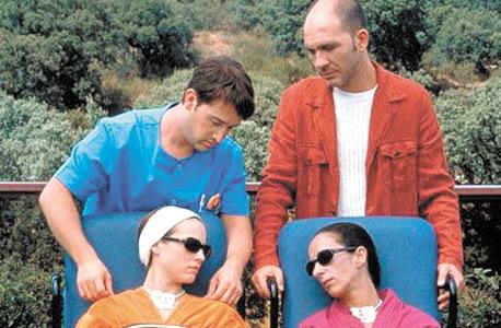 """""""דברי אליה"""" (ספרד, 2002)"""