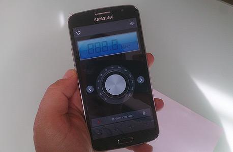 אפליקציית הרדיו של המכשיר