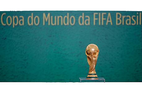 גביע העולם. צרות, צילום: איי פי