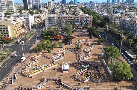שבוע הספר העברי בכיכר רבין