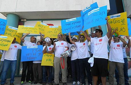 הפגנת עובדי הוט מובייל HOT מובייל הפגנות, צילום: באדיבות דוברות ההסתדרות