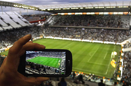 גביע העולם מונדיאל מובייל פלאפון סלולר, צילום: איי אף פי